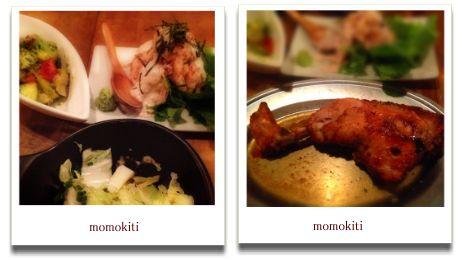 Momokiti2