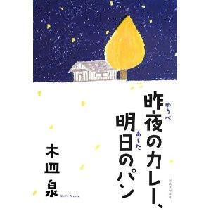 201405book