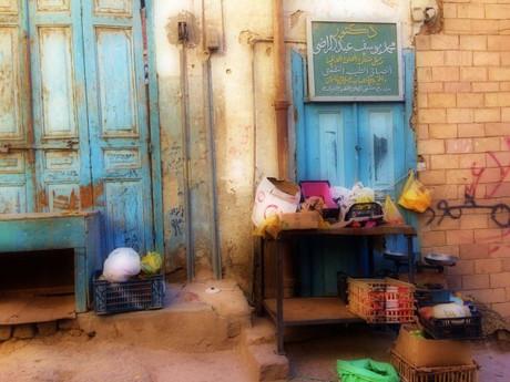 Egy_aswan