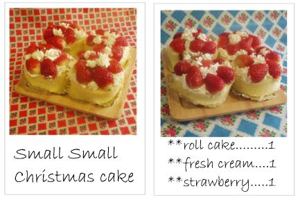 smallcake